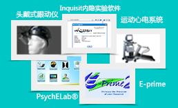 6-科研及进出口设备事业部